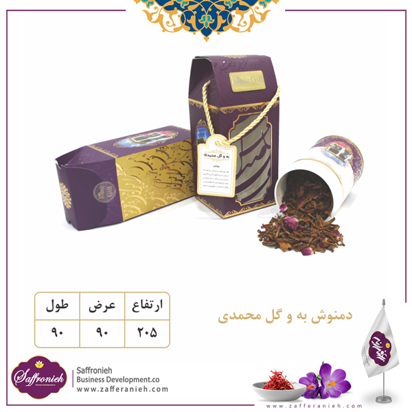 گیفت دمنوش تکی به و گل محمدی