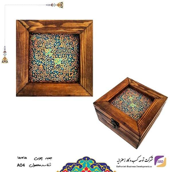 جعبه چوبی هدیه نقش