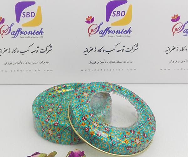 saffron pack
