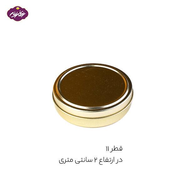 خرید آنلاین قوطی فلزی طلایی بدون طلق با قطر 9 و ارتفاع 2از زعفرانیه