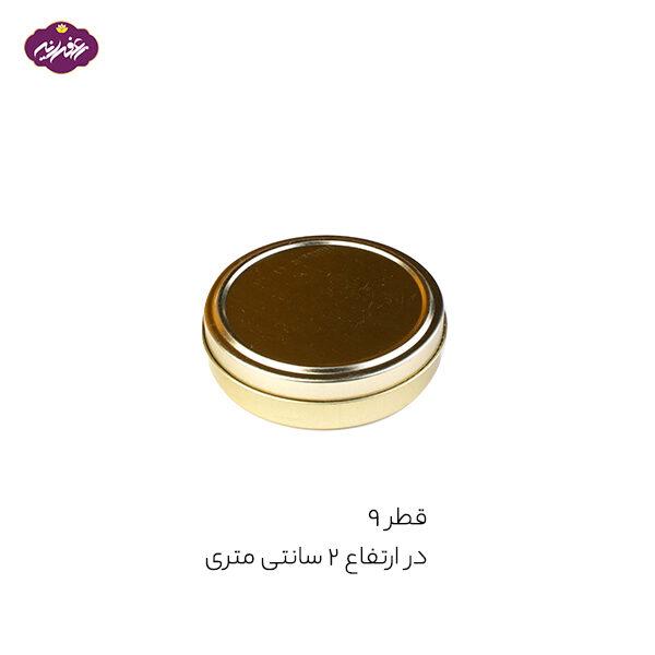 خرید اینترنتی و سایت فروش قوطی فلزی طلایی بدون طلق با قطر 9 سانتی و ارتفاع2 2