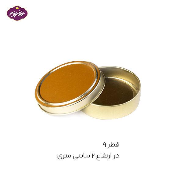 خرید قوطی فلزی طلایی بدون طلق با قطر 9 و ارتفاع 2