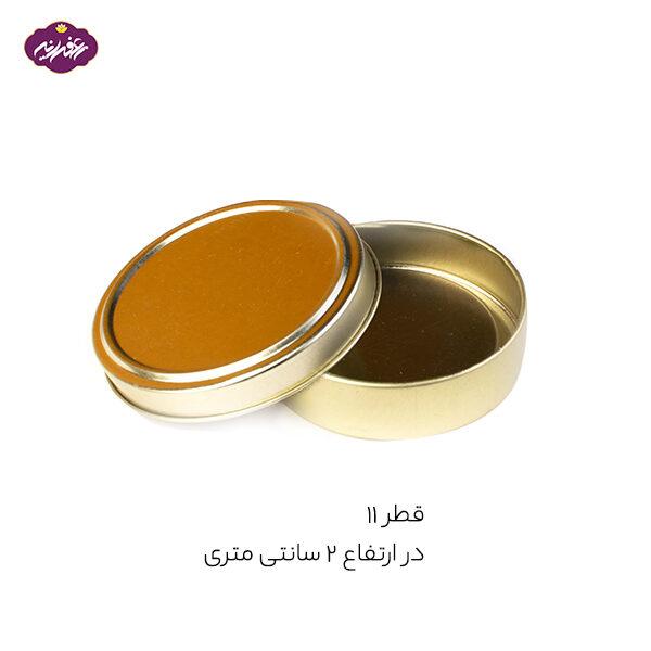 خرید آنلاین قوطی فلزی طلایی بدون طلق با قطر 9 و ارتفاع 2
