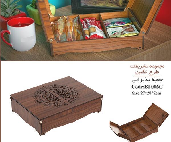 جعبه چوبی پذیرایی مخصوص دمنوش و چای کیسه ای و قهوه