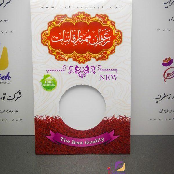 پاکت وکیوم دایره پولکی برای زعفران
