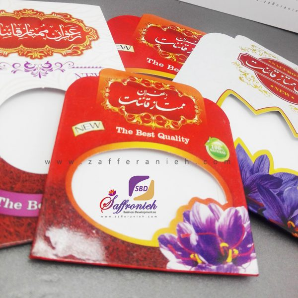 پاکت بسته بندی زعفران با حجم نیم مثقال