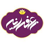 لوگوی-جدید-شرکت-زعفرانیه-2--saffronieh