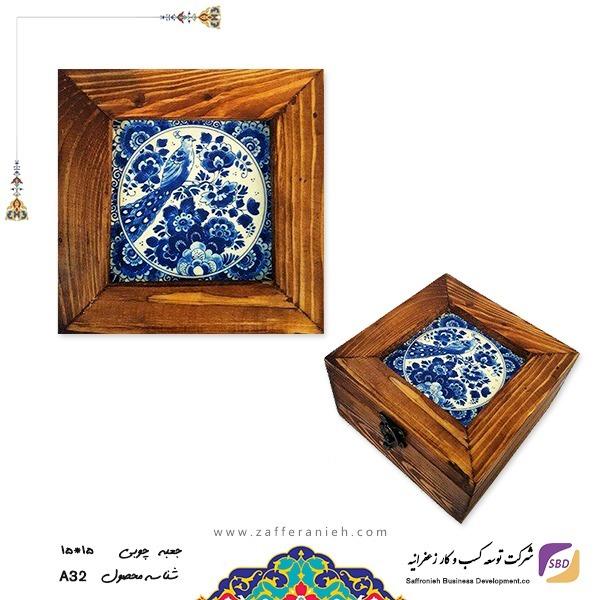 جعبه چوبی هدیه نقش دار کد A32