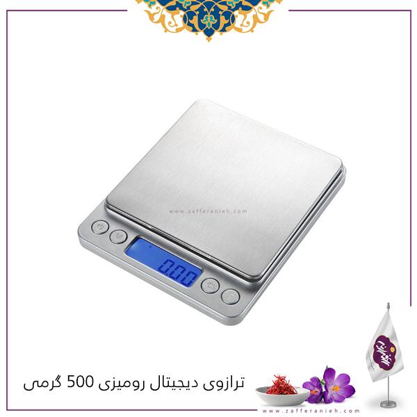ترازوی دیجیتال رومیزی 500گرمی