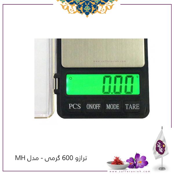 ترازو600 گرمی برای زعفران مدل MH