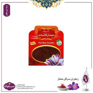 فروش عمده زعفران سرگل ممتاز پاکت نیم مثقالی،قیمت زعفران سرگل ممتاز
