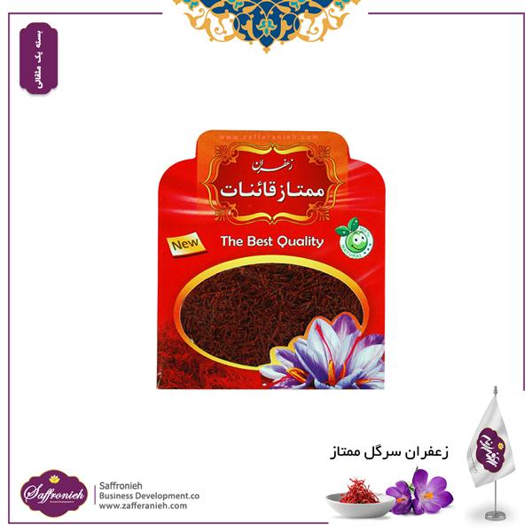 فروش عمده زعفران سرگل ممتاز پاکت یک مثقالی،قیمت زعفران سرگل ممتاز