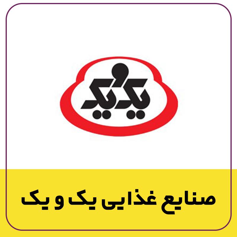 همکاری زعفرانیه و صنایع غذایی یک و یک