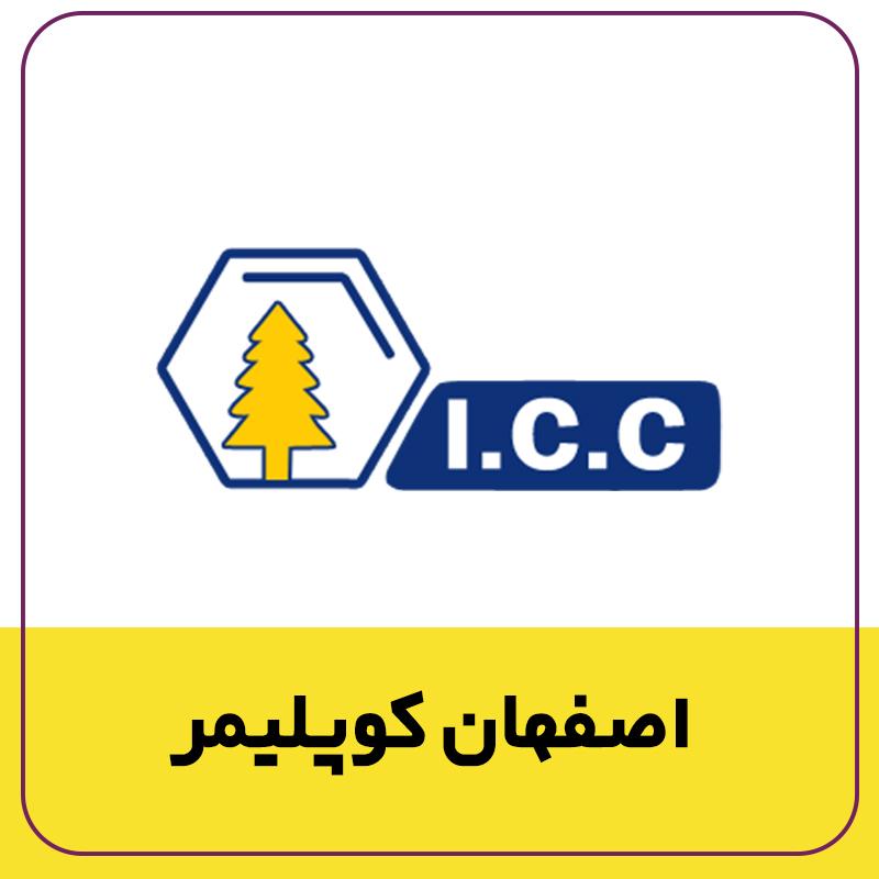 سوابق و رزومه شرکت زعفرانیه233