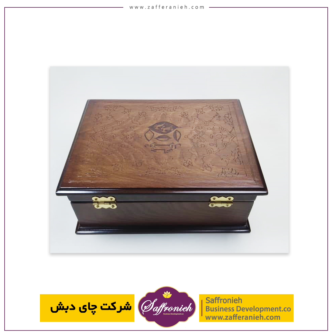 همکاری چای دوغزال و شرکت زعفرانیه