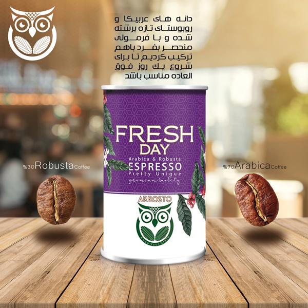 قهوه تازه با بسته بندی خاص هدیه-قهوه اروستو- Fresh Dye - Cremoso