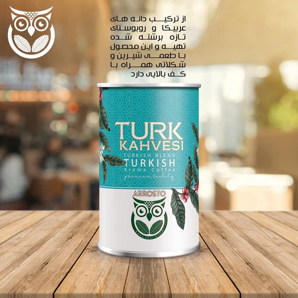 قهوه اروستو / Cremoso - Turk