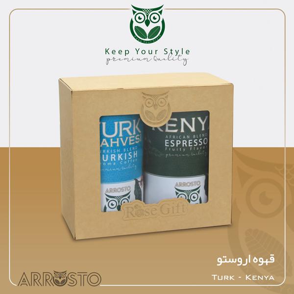 قهوه اروستو/Turk - Kenya