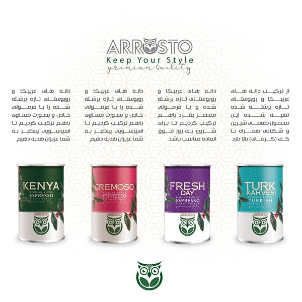 قهوه اروستو / Turk-kenya-Fresh Dye-Cremoso