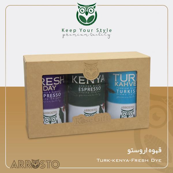 گیفت سه عددی قهوه اروستو / Turk-kenya-Fresh Dye