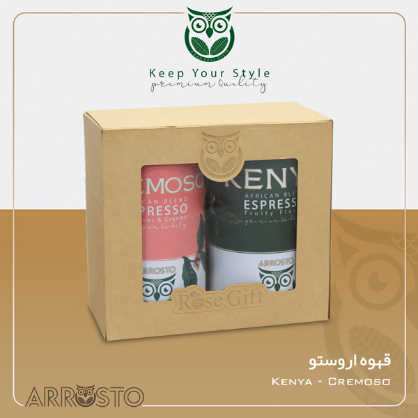 قهوه Kenya -Cremoso