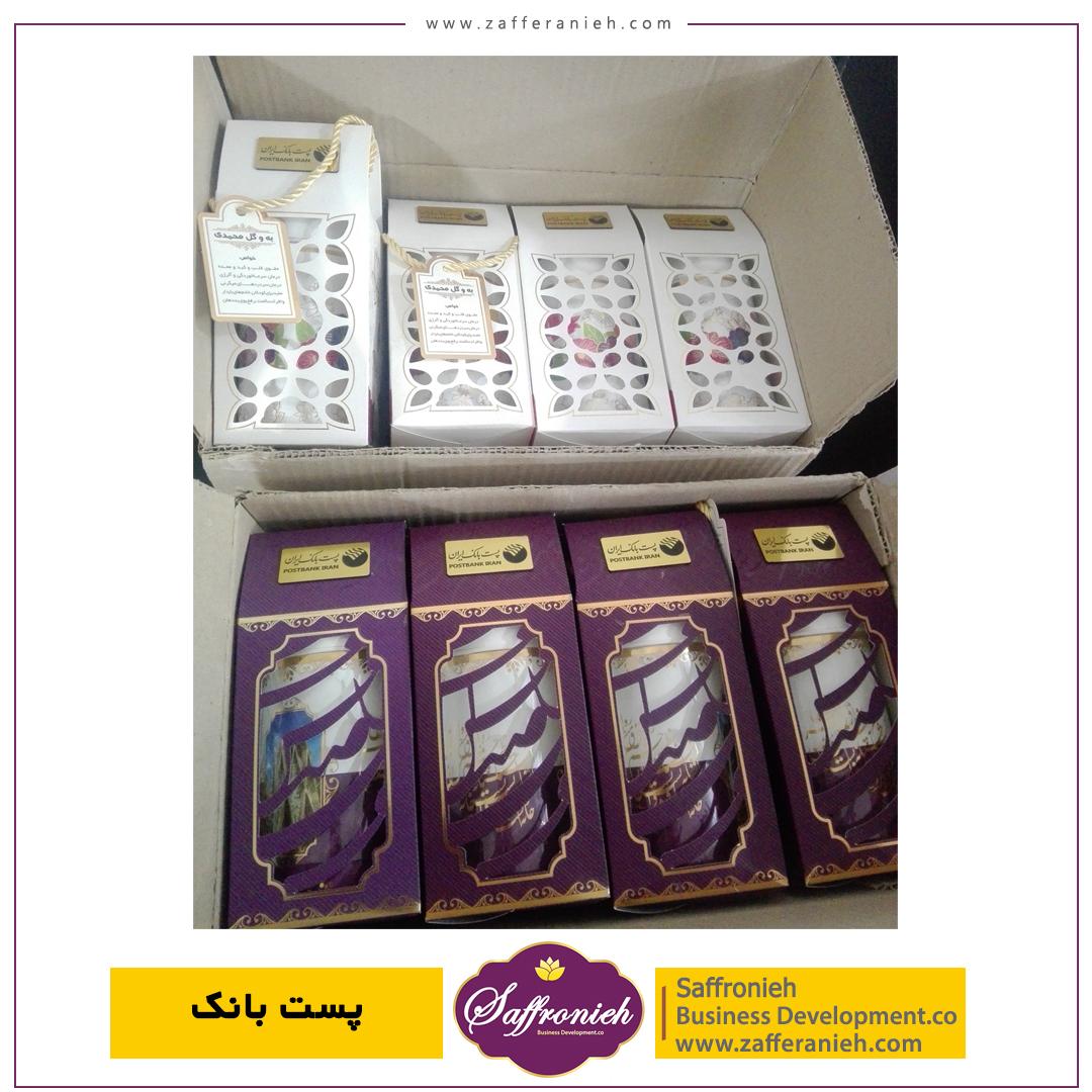سوابق :شرکت زعفرانیه تا به حال تامین بخشی از هدایای تبلیغاتی و مناسبتی پست بانک ایران را بر عهده داشته و دارد.