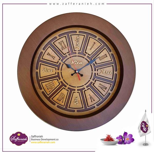 ساعت چوبی کیتا مدل CKS619C