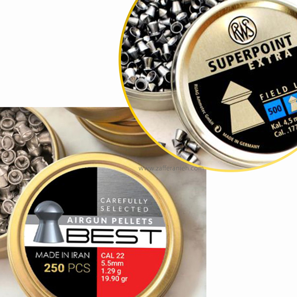 خرید قوطی فلزی طلایی از فروشگاه اینترنتی زعفرانیه
