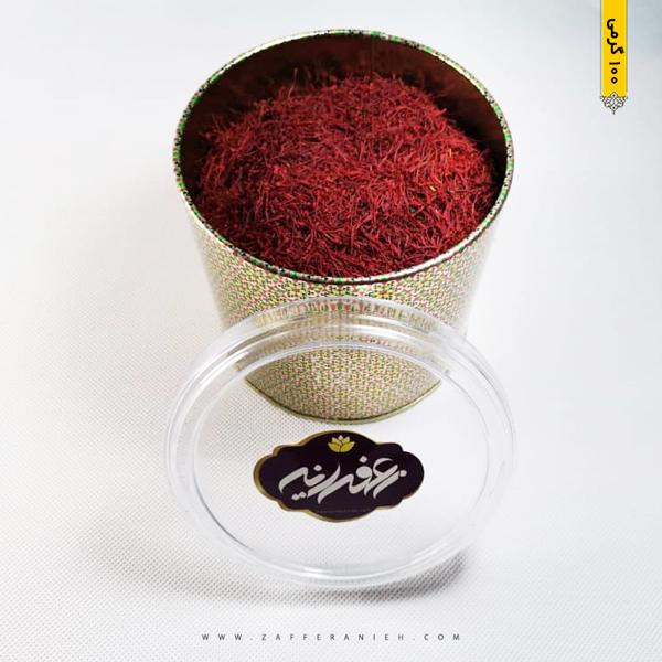 خرید زعفران 100 گرمی اصل در قوطی فلزی خاتم