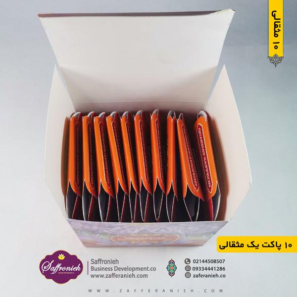 10 عدد زعفران یک مثقالی ممتاز قائنات
