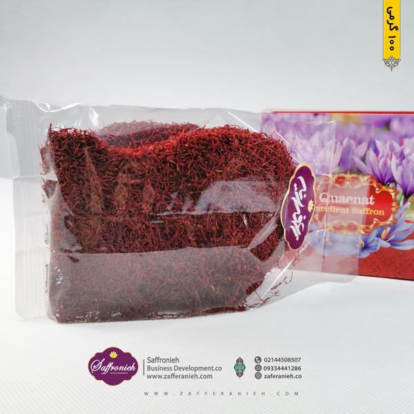 خرید 100 گرم زعفران سرگل