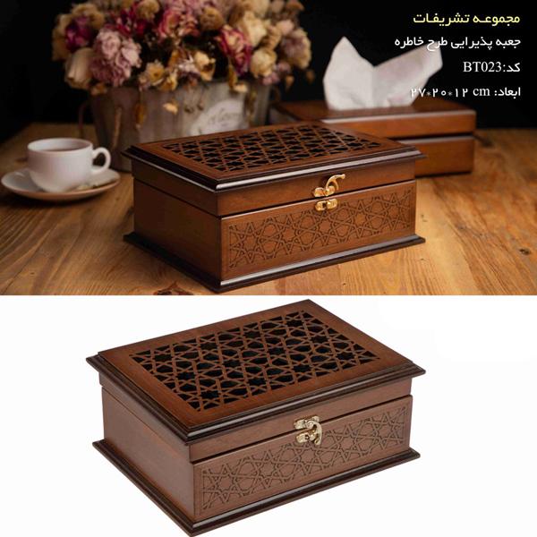 خرید اینترنتی جعبه چوبی طرح خاطره BT023
