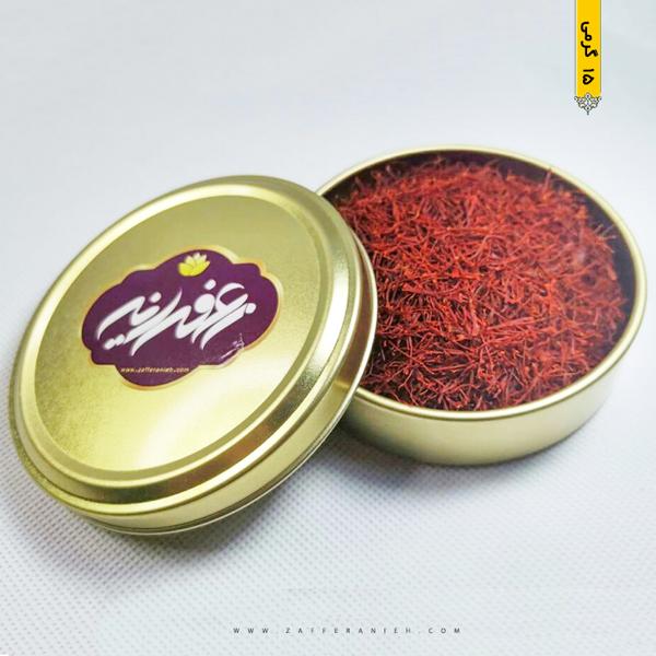خرید زعفران سرگل ممتاز صادرات 15 گرمی با قوطی طلایی 4.5
