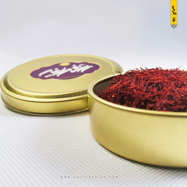 خرید زعفران سرگل ممتاز صادرات ارزان