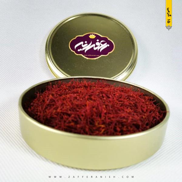 زعفران سرگل ممتاز صادرات 15 گرمی
