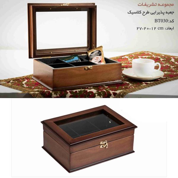 خرید اینترنتی جعبه چوبی طرح رویا BT030