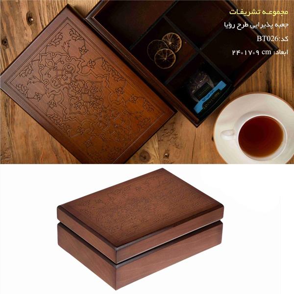 جعبه چوبی طرح رویا BT026