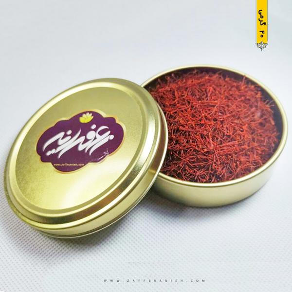 خرید 20 گرم زعفران سرگل ممتاز صادراتی ارزان در تهران