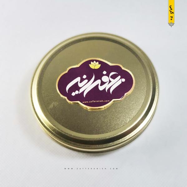20 گرم زعفران سرگل ممتاز صادراتی قوطی طلایی5.5