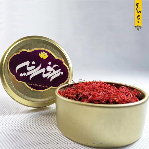 خرید زعفران سرگل ممتاز صادرات دو مثقالی با قوطی طلایی