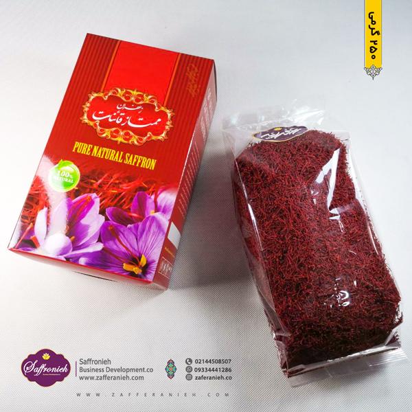 خرید 250 گرم زعفران سرگل ممتاز اصل قائنات در تهران