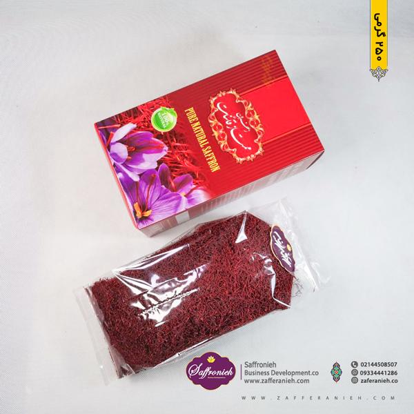 خرید 250 گرم زعفران سرگل ممتاز اصل قائنات ارزان در تهران