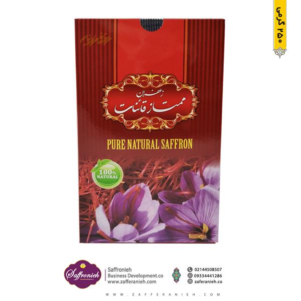 خرید 250 گرم زعفران سرگل ممتاز اصل قائنات در تهران بازار
