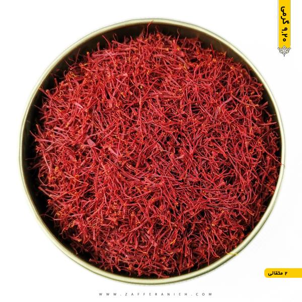 خرید زعفران سرگل ممتاز صادرات دو مثقالی با قوطی طلایی 4.5