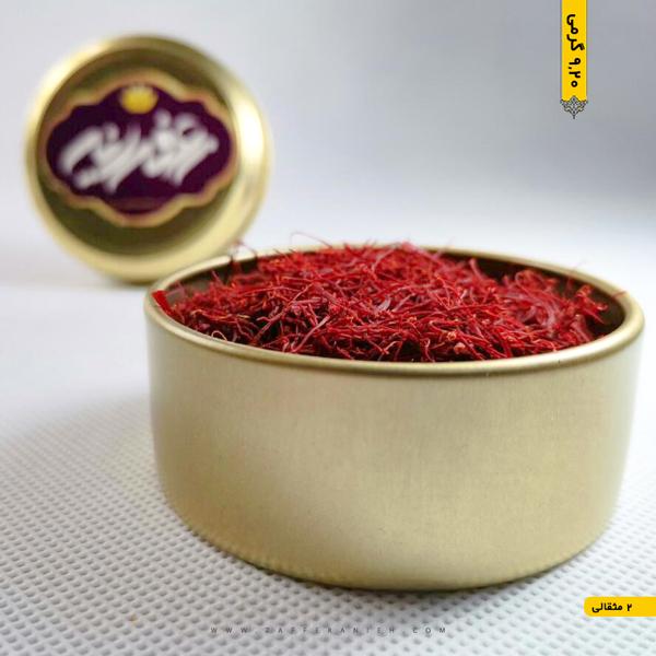 خرید زعفران سرگل ممتاز صادرات دو مثقالی
