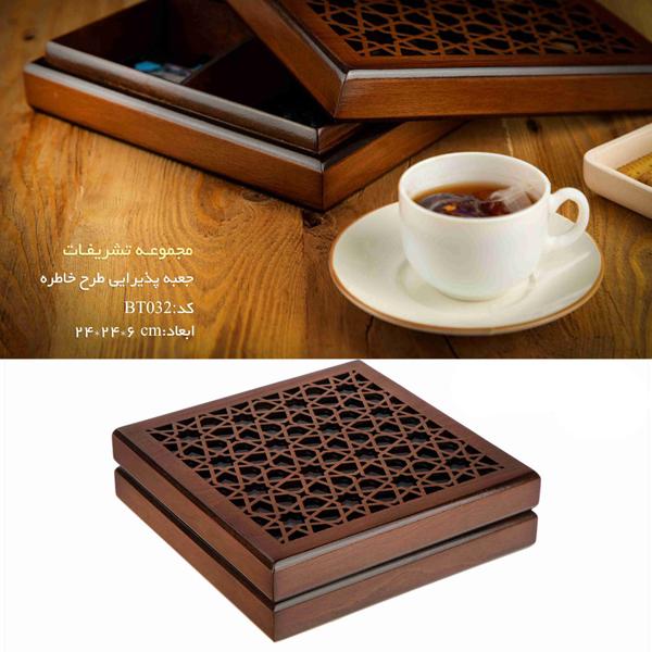 خرید جعبه هدیه چوبی و خشکبار و آجیل 1
