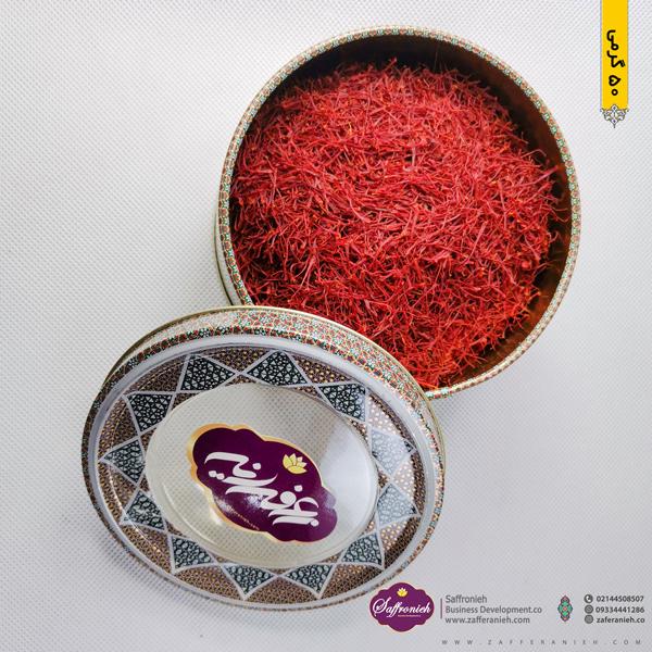 زعفران سرگل ممتاز صادراتی 50 گرمی همراه با قوطی خاتم