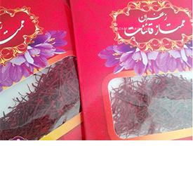 زعفران سرگل درجه یک قائنات بسته بندی
