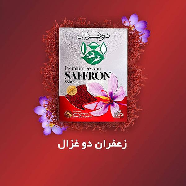 زعفران دو غزال در بستهبندی مناسبی قرار داده شده است. این زعفران از نوع سرگل است که با نامهای ممتاز، سرقلم و سرریشه هم شناخته میشود.